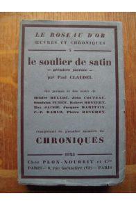 Premier numéro de Chroniques, exemplaire sur papier alfa