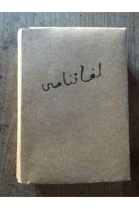 Turkçeden Fransizcaya Yeni Lugat, Nouveau dictionnaire Turc-Français